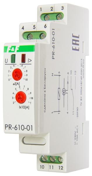 PR-610-03
