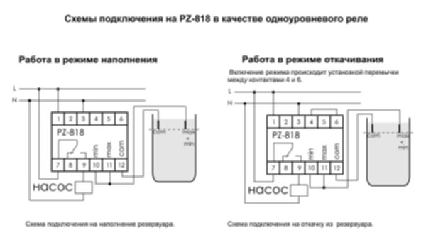 PZ-818 (без датчиков)
