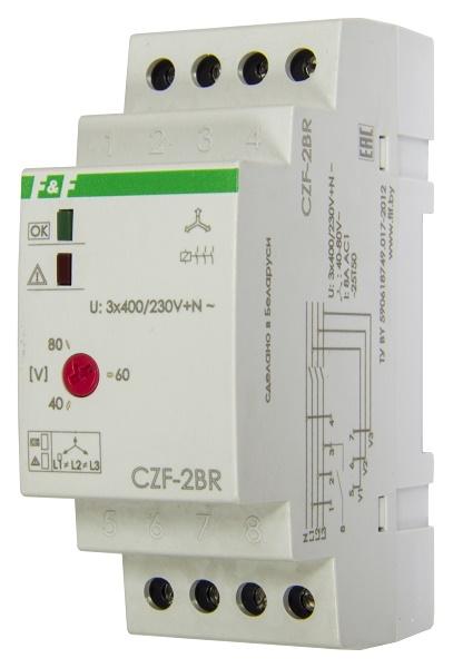 CZF-2BR