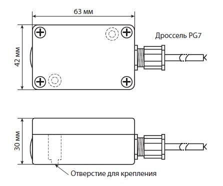 Выносной герметичный фотодатчик ПЛЮС