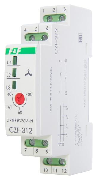 CZF-312